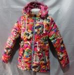 Детская весенняя куртка от 6 до 11 лет