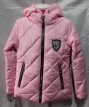 Детская весенняя куртка от 5 до 10 лет