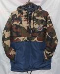 Детская весенняя куртка от 10 до 15 лет