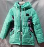 Детская весенняя куртка от 7 до 12 лет
