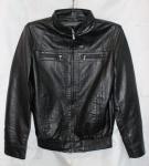 Мужская куртка кожзам 1811-2A