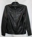 Мужская куртка кожзам 1811-1A