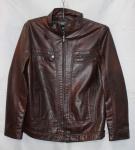 Мужская куртка кожзам 1806-1