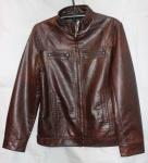Мужская куртка кожзам 1811-1