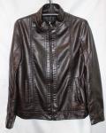 Мужская куртка кожзам 1818-1A