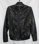 Мужская куртка кожзам 1815-2A