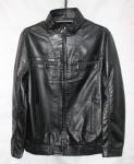 Мужская куртка кожзам 1806-2A