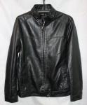 Мужская куртка кожзам 1816-1A
