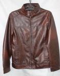 Мужская куртка кожзам 1816-1