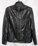 Мужская куртка кожзам 1815-1A