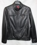 Мужская куртка кожзам 53F