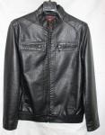 Мужская куртка кожзам 52F