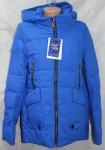 Женские весенние куртки 8202-4
