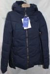Женские весенние куртки 8198-1