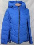 Женские весенние куртки 8198-2