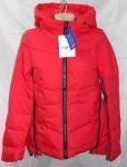 Женские весенние куртки 8198-3