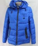 Женские весенние куртки FD8201-1