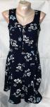 Модные женские платья 909-1