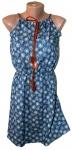 Модные женские платья 88-20