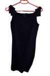 Модные женские платья 205-2