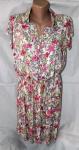 Модные женские платья 880-7