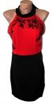 Модные женские платья 6607