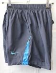 Спортивные шорты плащевка D11-4