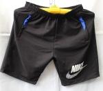 Спортивные шорты трикотаж