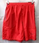 Спортивные шорты батал D21-7