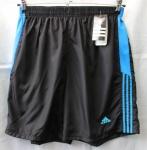 Спортивные шорты батал D20-1
