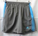 Спортивные шорты батал D20-3