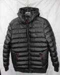 Зимние мужские куртки 6820