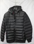 Зимние мужские куртки 6815-1