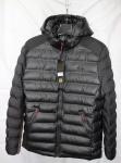 Зимние мужские куртки 6818