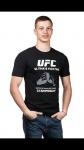 Мужская футболка S21-10