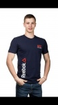 Мужская футболка S21-11
