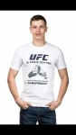Мужская футболка S21-3