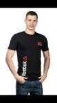 Мужская футболка S21-4