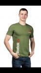 Мужская футболка S21-5