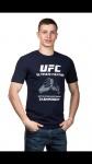 Мужская футболка S21-9