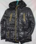 Детская осенняя куртка от 5 до 10 лет