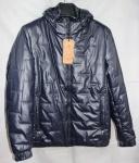 Мужская куртка кожзам 20102-2