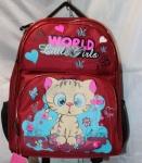 Школьный рюкзак 7703-2