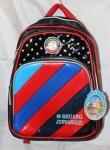 Школьный рюкзак 1048-1