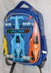 Школьный рюкзак 0890-3