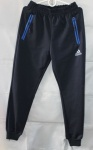 Спортивные брюки юниор 10-15 лет