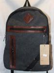Повседневный городской рюкзак 6338-1