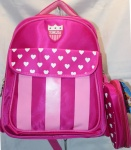Школьный рюкзак 16023-1