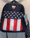 Школьный рюкзак 16023-2