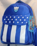 Школьный рюкзак 16023-3